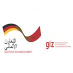 """<SPAN id=""""GIZ""""></SPAN>La Deutsche Gesellschaft für Internationale Zusammenarbeit (GIZ) est l'agence de coopération internationale allemande pour le développement. Elle siège à Eschborn. Fondée par Erhard Eppler, elle est directement financée par le ministère fédéral de la coopération économique qui est chargé au niveau gouvernemental de l'aide au développement économique. Elle est particulièrement active en Amérique du Sud et en Afrique. La GIZ a plus de 50 ans d'expérience dans une grande variété de domaines, y compris le développement économique et l'emploi, l'énergie et l'environnement, et de la paix et de la sécurité. Le Cluster travaille avec différents projets de la GIZ : DKTI, RE-ACTIVATE, Mosquée verte"""