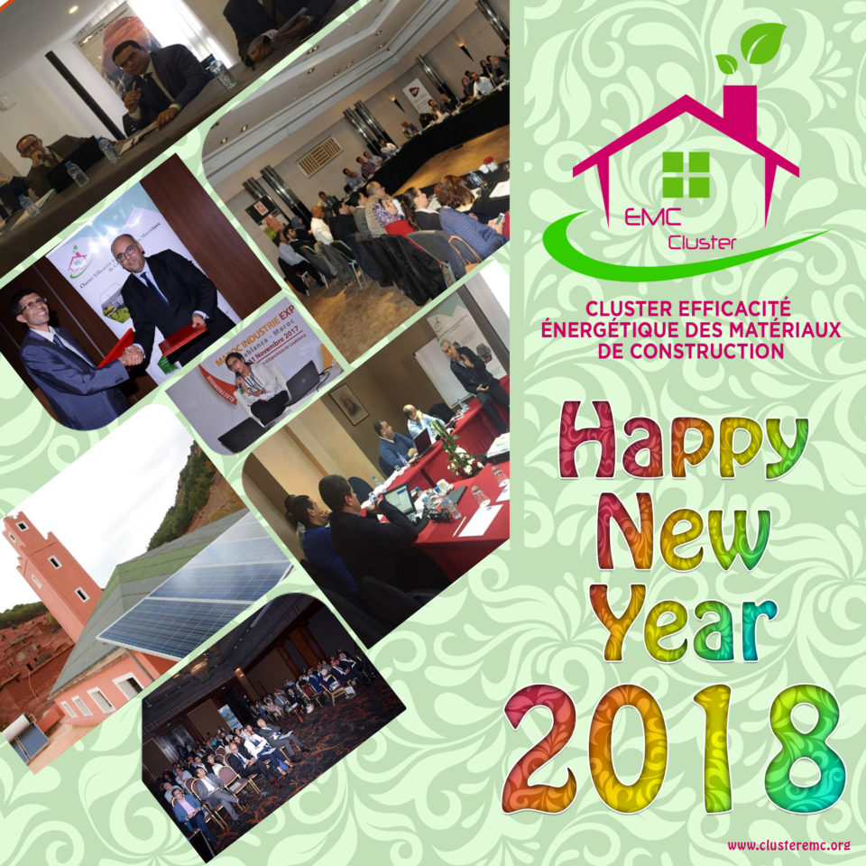 Cluster New Year 2018 poster
